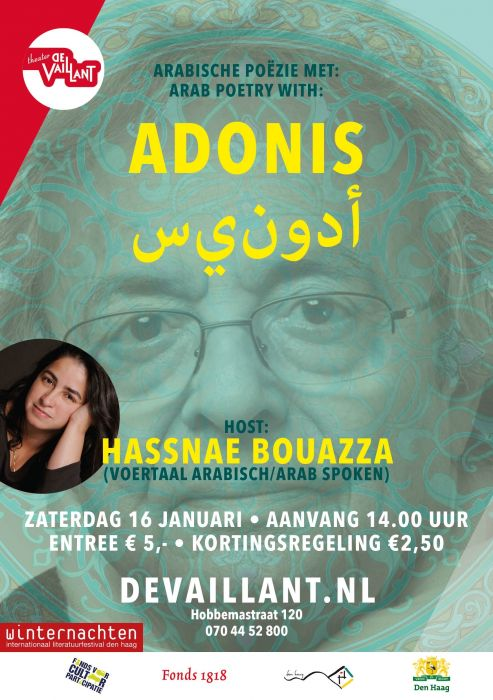 Flyer Adonis in Vaillant januari 2016